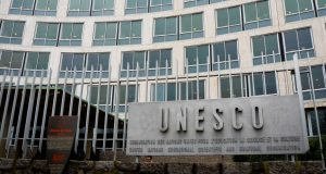 unesco czech republic co-sponsored fellowships program 2016-2017