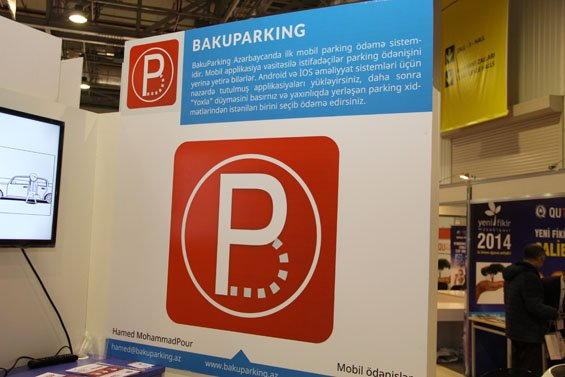 AlphaGamma Startup Review: BakuParking