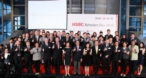 alphagamma HSBC internships opportunities