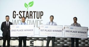 alphagamma G-Startup Competition 2017 opportunities