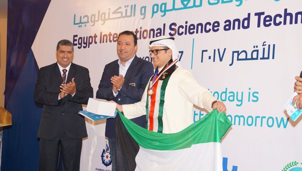 alphagamma Egypt International Science and Technology Fair 2019 opportunities