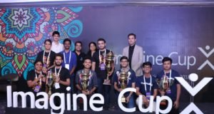 alphagamma Microsoft Imagine Cup 2020 opportuniries