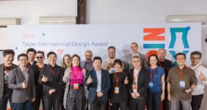 alphagamma Taipei International Design Award 2020 opportunities