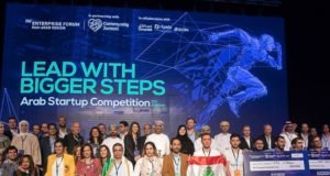 alphagamma MIT Enterprise Forum Arab Startup Competition opportunities